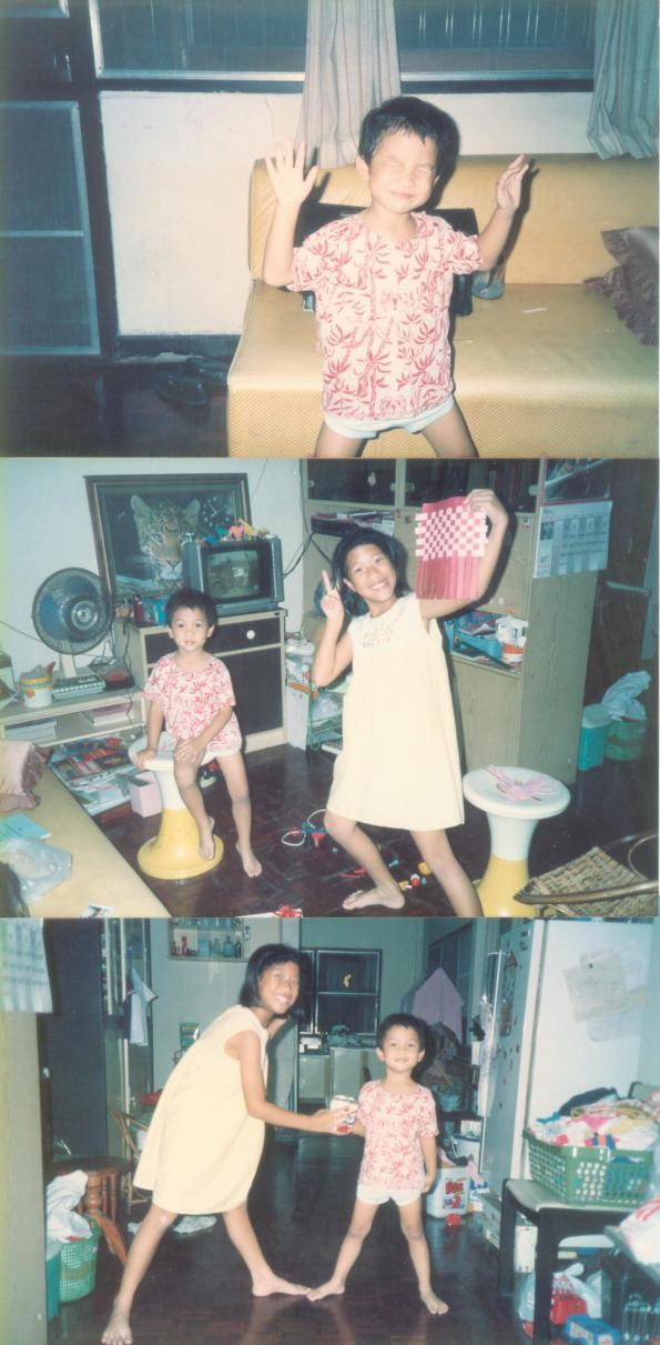 ToRaMaN & My SiS
